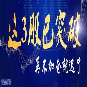 河北省与山东省,作为两个邻居省